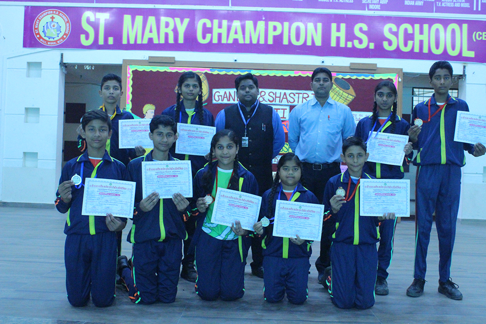 65th SGFI State Level Drop Roball Tournament